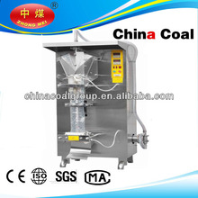 SJ-1000 Fully automatic liquid packaging machine