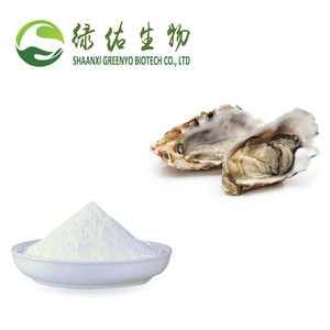 Factory supply food additives oyster peptide/Oyster extract /oyster bioactive peptides