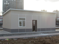 Prefabricated Residential House