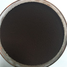 Carbon Black N220 N990 for granular