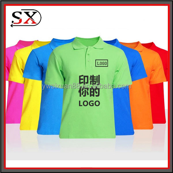 2017 men women t shirt custom t shirt printing polo t shirt cotton fabric t-shirt