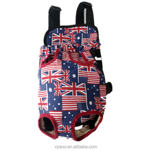 Stylish Dog Cat Outdoors Backpack Pet Carry Bag