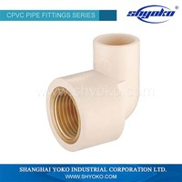 China manufacture professional pvc male female threaded union elbow