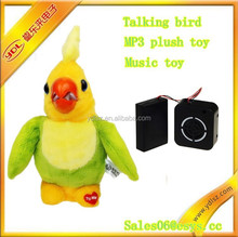 Plush toy singing bird for promotional gifts