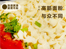 sliced frozen udon wholesale rice noodles