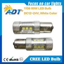 Hiway auto parts S25 1156 SEOUL LED 80W car led light bulbs car accessories yellow dc 12-24v