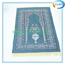 Best Quality Prayer Rug - Turkish Islamic Muslim Prayer Rugs Janamaz Prayer Mat Ramadan Eid Gifts