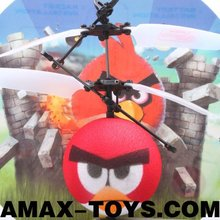 rm-966128 rc flyer Double Propellers Infrared Motion Inductive Cute Mini Remote Control Flyer