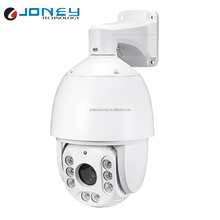 4 megapixel ptz camera with auto tracking function