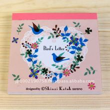 Scratch card - Shinzi Katoh Design - Back to school goods