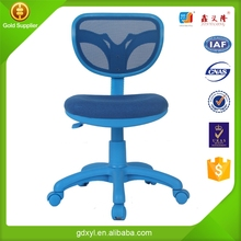XYL Customized Logo Small Comfortable Office Chair With Sgs Certificate