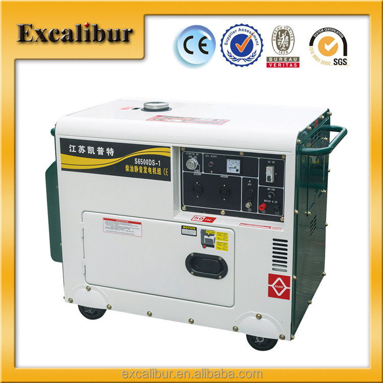 Air Cooled 5KW Silent Generator For Home Use