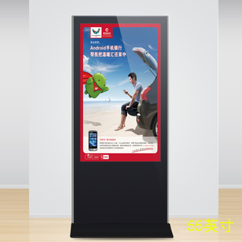 free standing vending machine lcd advertising screen with 3G and wifi