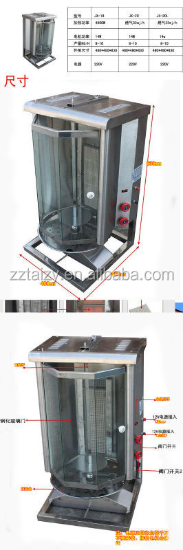 high efficiency and Automatic shish kebab maker / shish kebab making machine/ electric barbecue grill machine//0086-13683717037