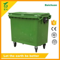 Big Size HDPE Plastic 4 Wheeled Mobile 660 Liter Dustbin for Cars