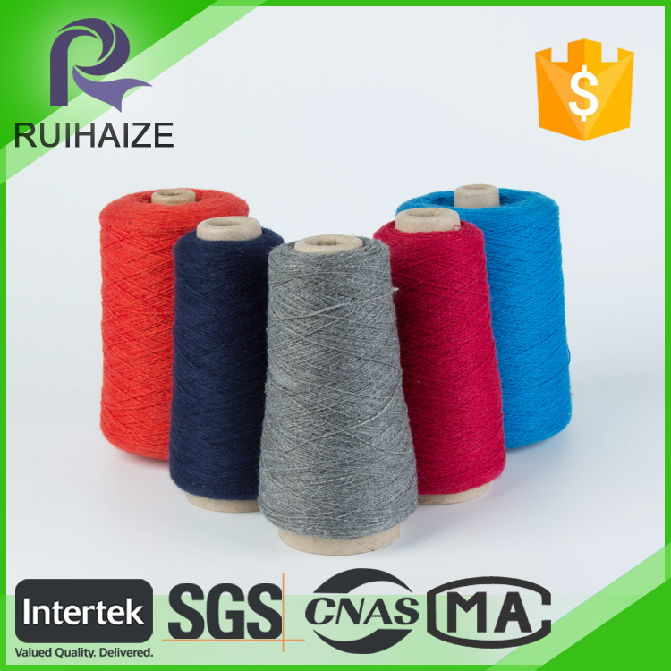 Best Quality hot selling mohair acrylic blended kid mohair wool yarn for Knitting Machine
