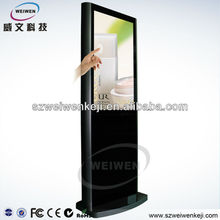 42inch lcd portable digital video player