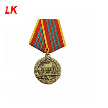 high quality Chinese factory wholesale custom military antique brass metal medal