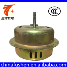 DC Single Phase 180W Exhaust Fan Motor Made in China