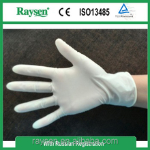 Hospital use Gynecological examination latex gloves Medical grade