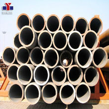 ASTM seamless steel pipes/tubes sell from suppliers in China Seamless Steel Tube For Transmission Of Fluids
