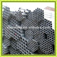 HS code gi carbon steel pipe