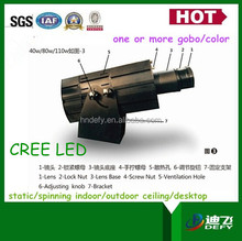 LED night projection light 80W cirlce image rotating around center image 2 gobos