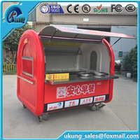 Ukung Container Outdoor Food Kiosk,Mobile Food Kiosk Design,Mobile Fast Food Kiosk Container For Sale