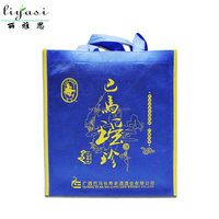 Non-woven Foldable Tote Bag,Non Woven Advertising Bag,Recycled Shopping Tote Bag