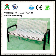 Stable white patio storage bench chair/ outdoor park benches QX-145H
