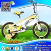 kids moto dirt kids bike children bicycle low cost bicycles China children bicycle