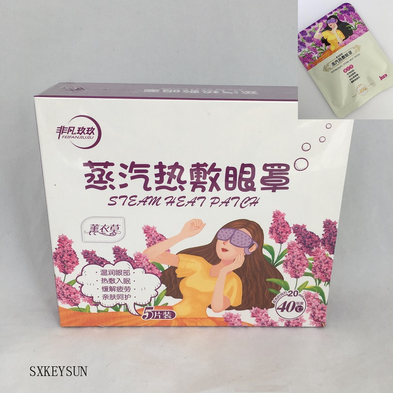 hot sale wholesale relax your <strong>eyes</strong> comfortable Lavender Steam <strong>Eye</strong> Mask