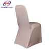 spandex glittering chair cover for wedding