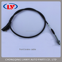 three wheeler front brake cable