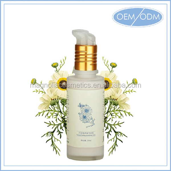 Chamomile Extract Baby Skin Whitening Lotion for Face
