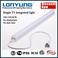 t5 led reda tube sex animal tube 03 shadowless led integrated light CE ROHS