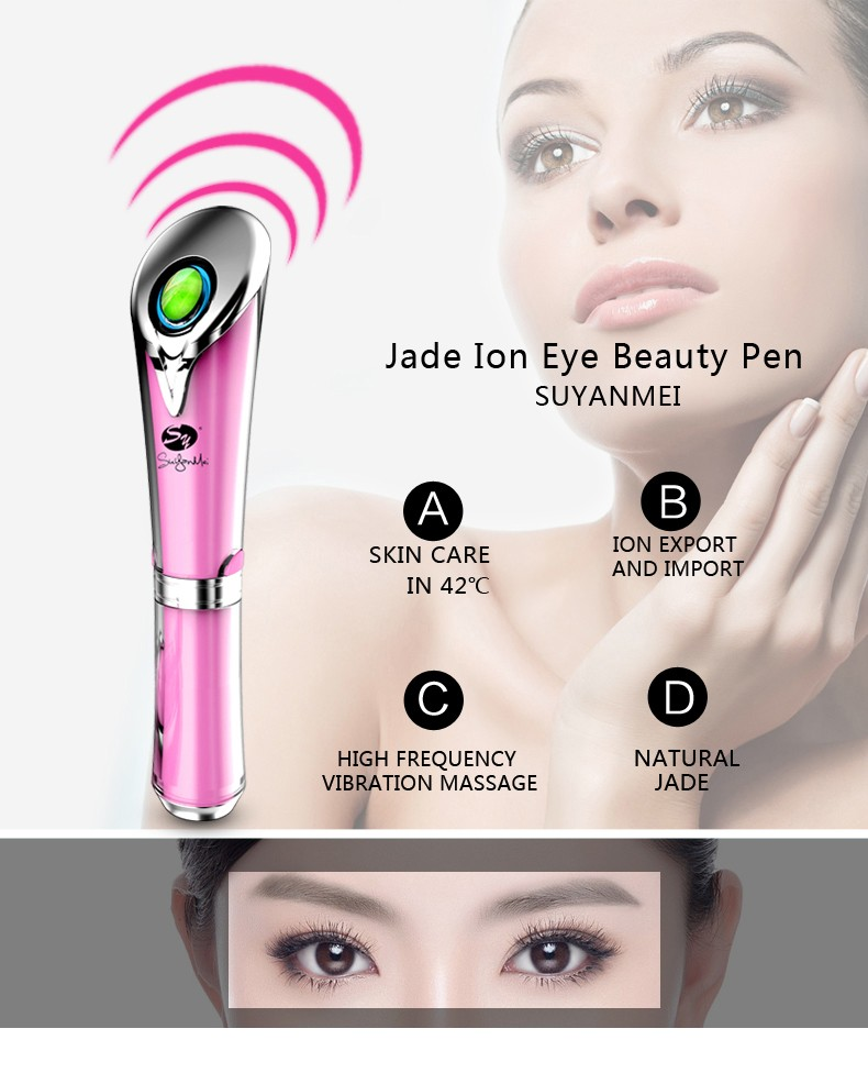 Natural Jade skin care wrinkle removal Ion eye massager pen
