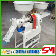 Beautiful appearance and simply operation rice mill and dryer