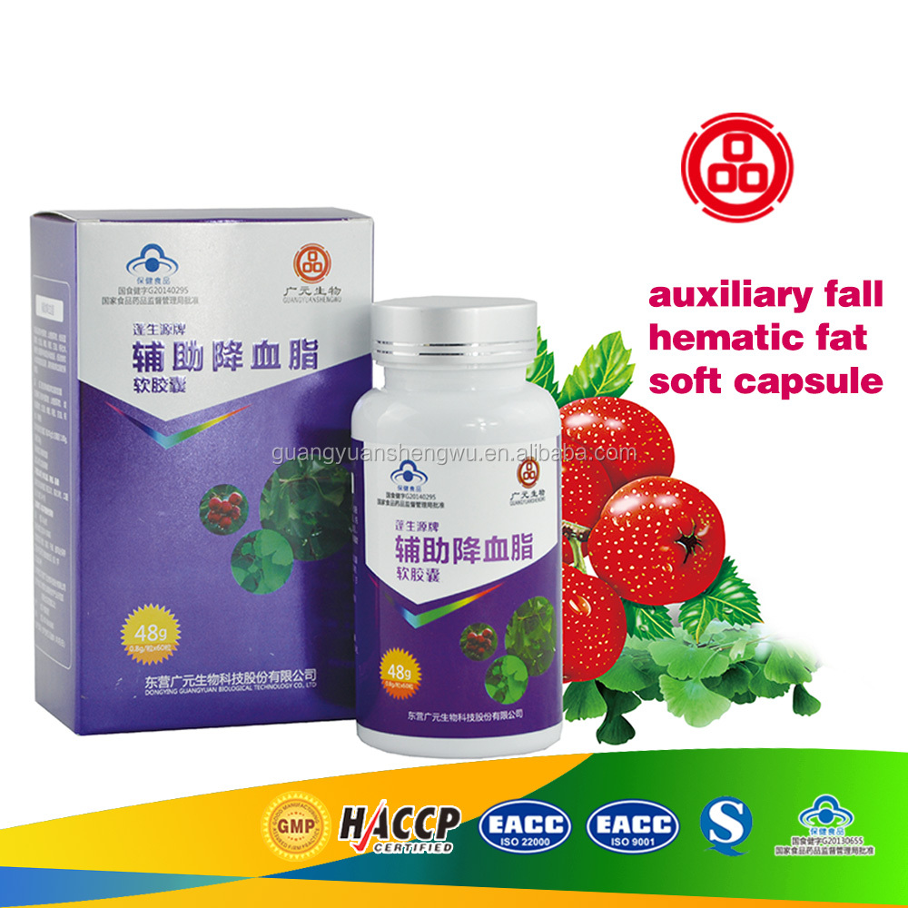 Gmp factory oem service health care product for reducing blood fat