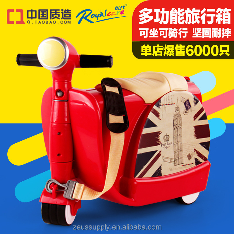 high quality wholesale stroller travel bag case luggage bag set kids ride-on suitcase scooter car 822-217