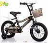 Hot selling! girl kid bikes with football box dirt gas bike for kids for sale