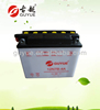 super motor start battery 12v 4ah 5ah 7ah 9ah