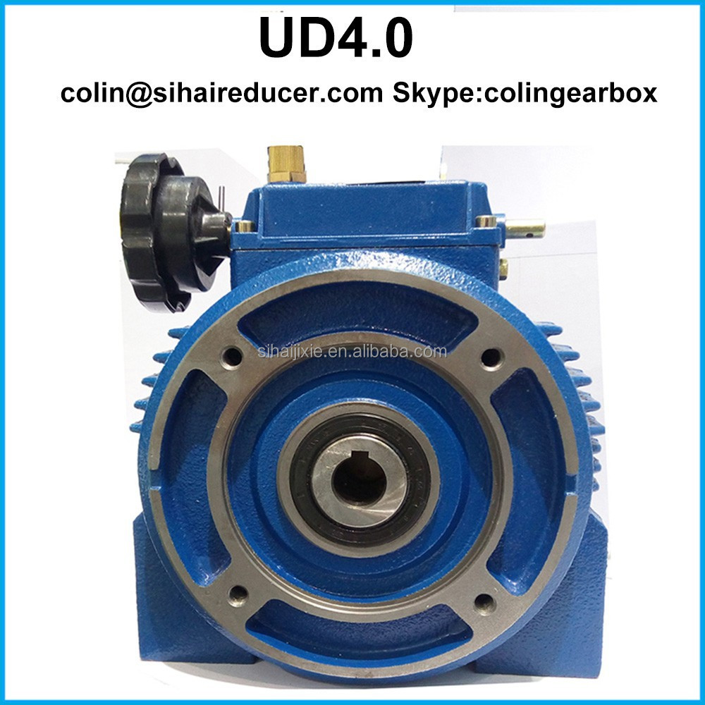 UD4.0 series cast iron stepless speed variator, planetary variable reducer