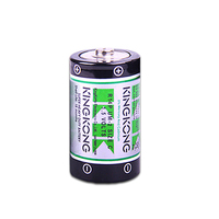 Zinc Carbon R14 silver jacket zinc manganese dry battery Factory Price