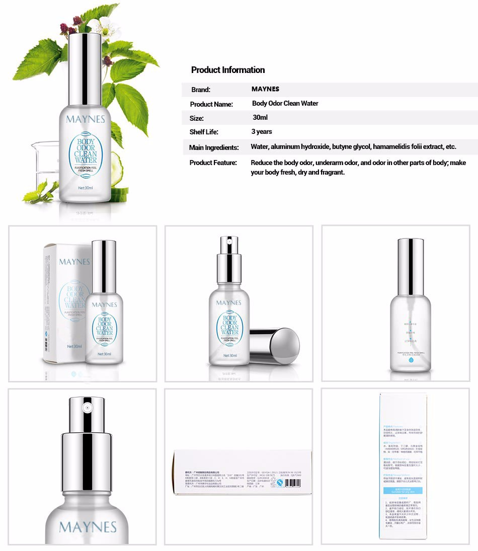 Quality Assurance smart collection perfume deodorant spray