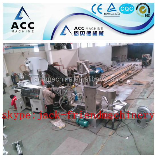 agglomerator for plastic film foil recycling sale