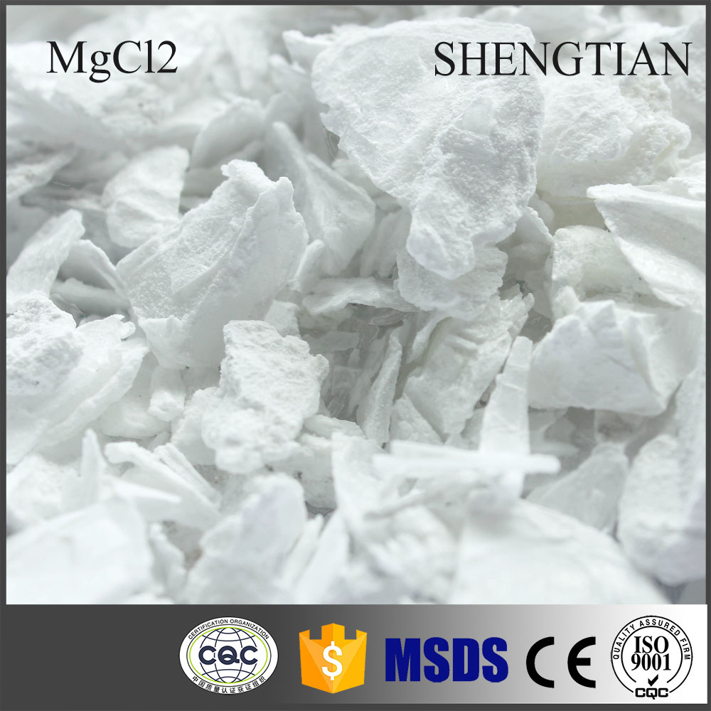Prices of Salt Per Ton Magnesium Chloride Food Grade