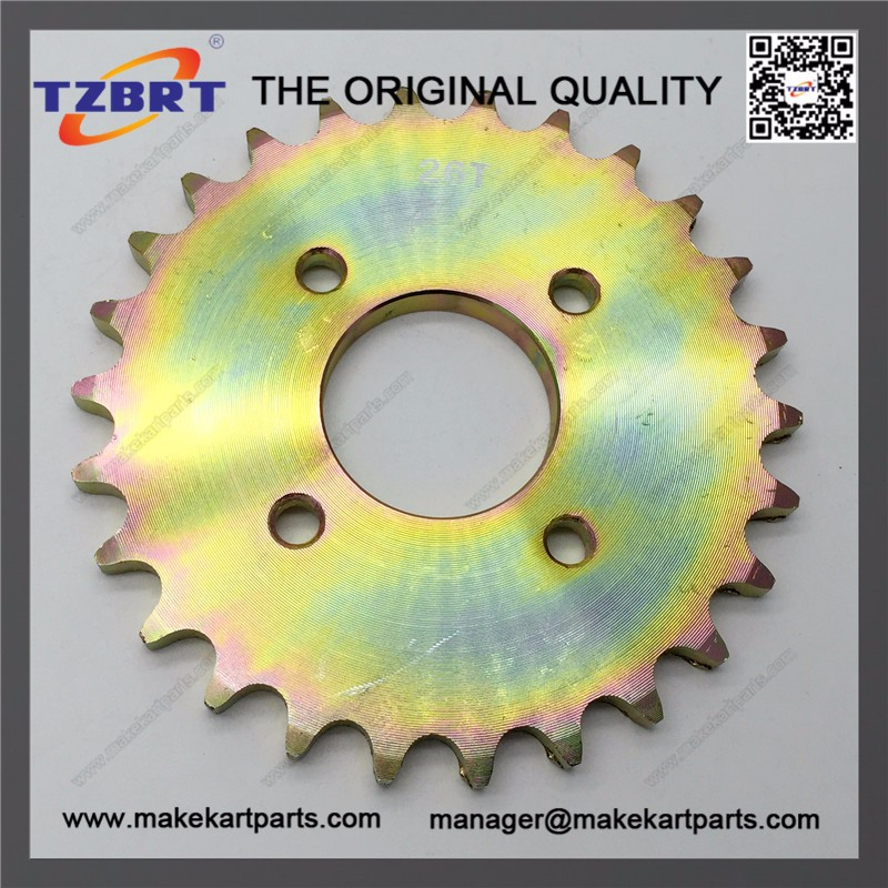 Off road motorcycle parts 26T #530 chain transmission sprocket