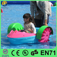 Best selling inflatable water pools kids paddle boat