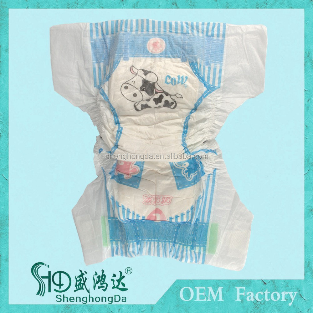 2015 Hot Sale Prima Disposable Baby Diaper with prima factory price Made In China